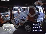 3チップSMD4点MRワゴン MF21S系 LEDルームランプセット