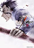 Fate/Zero (9) (カドカワコミックス・エース)
