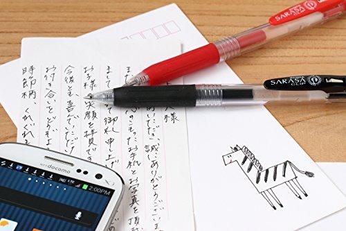 Zebra Sarasa JJ15 0.5mm Gel Ink Pen - Light Green