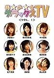 美少女デラックスTV Vol.1 [DVD]