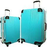スーツケース 軽量 フレーム TSAロック 旅行かばん トラベルバッグ キャリーバッグ 玄武 (小型、S、20, ターコイズ)
