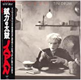 Tin Drum by Virgin Japan