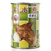 京都産 筍水煮缶 4号缶 240g