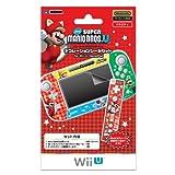 任天堂公式ライセンス商品 ニュー・スーパーマリオブラザーズ・U デコレーションシールセット for Wii U GamePad バラエティ