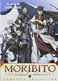 Moribito: Guardian of Spirit - Complete Collection