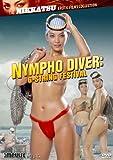 Nympho Diver: G-String Festival [DVD] [Import]