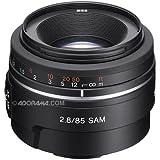 Sony Alpha SAL85F28 85mm f/2.8 A-mount Standard & Medium Telephoto Lens (Black)