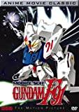 Mobile Suit Gundam F 91 (Anime Movie Classic)