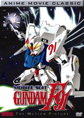 Gundam F-91 [DVD] [Import]