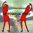 http://www.amazon.co.jp/exec/obidos/ASIN/B0013E12VI/hayashinoblog-22/ref=nosim