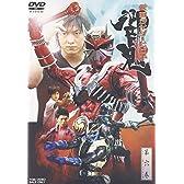仮面ライダー響鬼 VOL.6 [DVD]