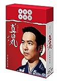 真田丸 完全版 第弐集 [Blu-ray] ランキングお取り寄せ