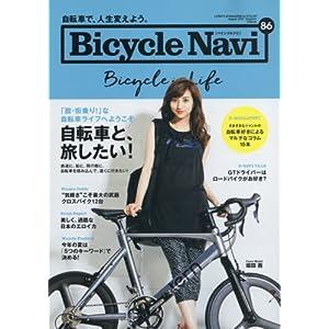 BICYCLE NAVI 表紙画像