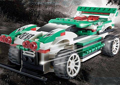 Brigamo302D – Track Turbo, RC Auto, Rennauto ferngesteuert, Bausteine, Ferngesteuertes Auto, inklusive Fernsteuerung – vergleichen Sie die Preise mit anderen bekannten Baustein RC Autos günstig als Geschenk kaufen
