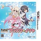 Fate/kaleid liner プリズマ☆イリヤ 通常版
