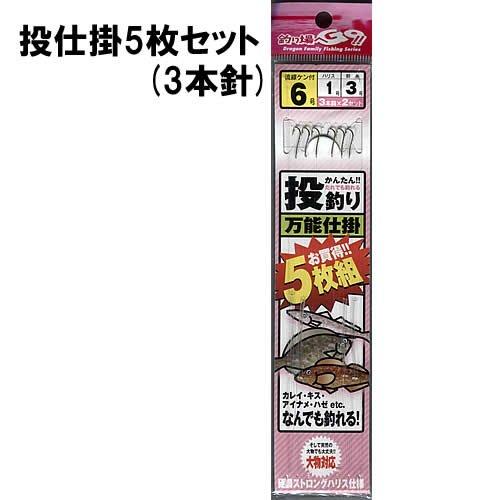 マルシン漁具 投仕掛5枚セット 3本針 (キス釣り キス仕掛け)の商品画像
