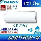 ダイキン 10畳用 2.8kW エアコン RXシリーズ うるさら7 S28PTRXS-W-SET ホワイト F28PTRXS-W+R28PRXS