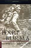 img - for By Michio Takeyama Harp of Burma (Tuttle Classics) (28th printing) book / textbook / text book