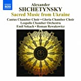 シチェティンスキー:ウクライナからの新しい宗教音楽集
