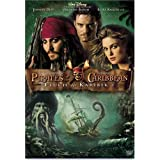 "Pirates of the Caribbean - Fluch der Karibik 2 (Einzel-DVD)von ""Johnny Depp"""
