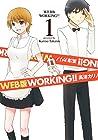 WEB版 WORKING!! 第1巻 2015年07月25日発売