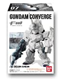 ガンダム FW GUNDAM CONVERGE 2 BOX (食玩)