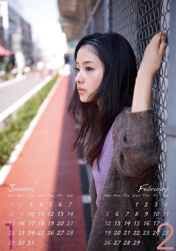 卓上石原さとみ [2012年 カレンダー]