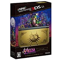 Nintendo 3ds Ll The Legend Of Zelda Majora's Mask 3d Pack by Nintendo