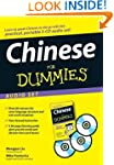 Chinese For Dummies Audio Set
