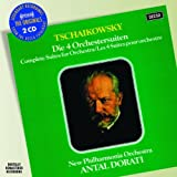 Tchaikovsky: Four Suites for Orchestra (DECCA The Originals) New Philharmonia Orchestra