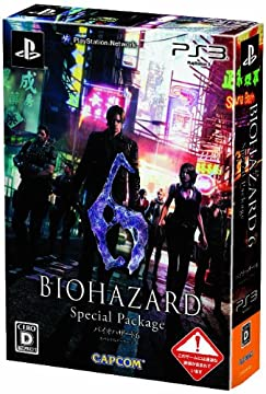 BIOHAZARD 6 Special Package