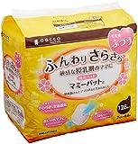 ダッコ dacco 母乳パッド マミーパット ふつうタイプ 128枚入(2枚入×64個) ランキングお取り寄せ
