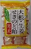 大根・生姜せきのど飴寒天 270g