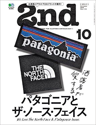 2nd(セカンド) 2016年10月号 Vol.115[雑誌]