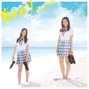【Amazon.co.jp限定】前のめり(CD+DVD)(TYPE-C 初回盤)