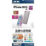 ラスタバナナ iPhone 7 Plus 高光沢フィルム 背面セット  P757IP7B