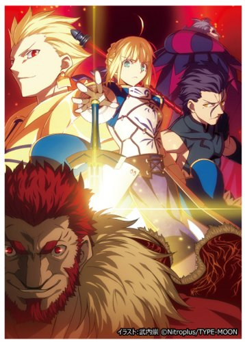 NITROPLUS CARD MASTERSカードスリーブ-Fate/Zero