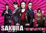 SAKURA~�����ʹ����~ [DVD]