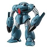 機動戦士ガンダム ユニバーサルユニット ズゴックE 1個入 食玩・ガム (機動戦士ガンダム)