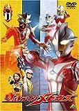 ウルトラマンメビウス Volume 11 [DVD]