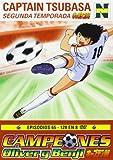 Campeones: Oliver Y Benji - Temporada 2 DVD en Castellano