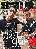 SOUL JAPAN (ソウルジャパン) 2011年 07月号 [雑誌]
