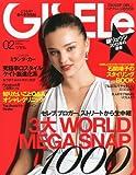 GISELe (ジゼル) 2013年 02月号 [雑誌]