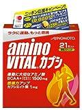 アミノバイタル カプシ 21本入箱