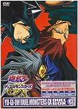 遊☆戯☆王デュエルモンスターズGX DVDシリーズ DUEL BOX 13