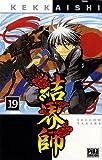 echange, troc Yellow Tanabe - Kekkaishi, Tome 19 :