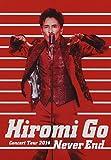 "Hiromi Go Concert Tour 2014 ""Never End"" [DVD]"