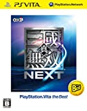真・三國無双NEXT PSVita the Best