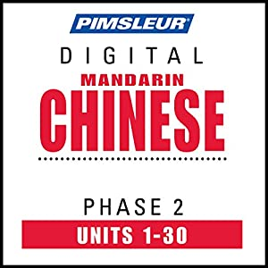 Chinese (Man) Phase 2, Units 1-30 Speech