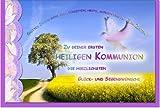 metalum Premium-Glückwunschkarte...